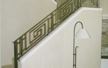 Handrail SC3440